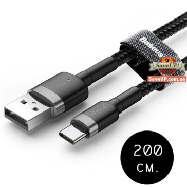 Кабель USB Type-C BASEUS 2 метра