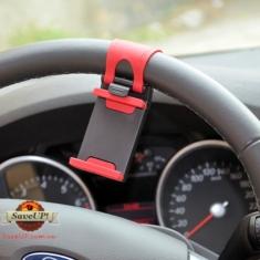 Автомобильный держатель на руль EasyLink EL-701