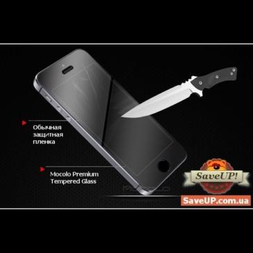 Защитное стекло MOCOLO Premium 0.33 mm 9H