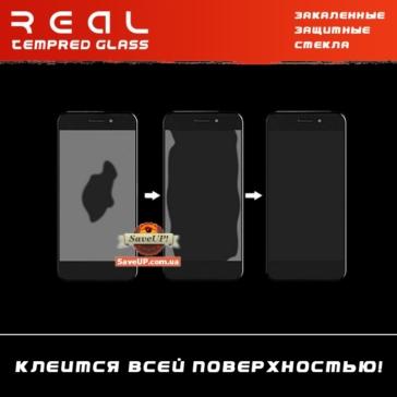 Защитное 5D стекло на весь экран REAL 0.33 mm 9H