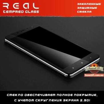 Защитное стекло на весь экран REAL 0.33 mm 9H