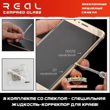 Защитное стекло не полноразмерное REAL 0.33 mm 9H
