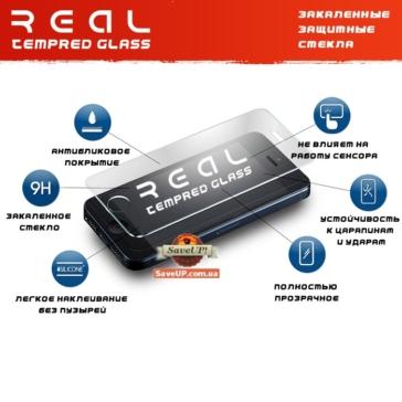 Защитное стекло для смартфона REAL Tempered Glass Protector 0.33 mm
