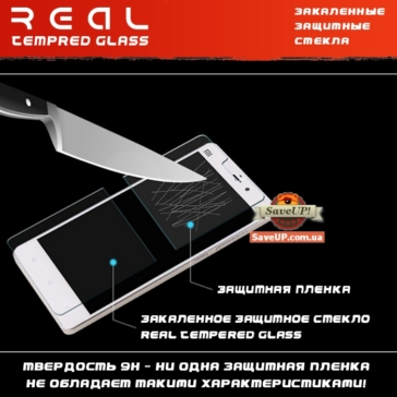 Закаленное защитное стекло REAL Tempered Glass Protector 0.33 mm