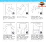 Инструкция по наклеиванию защитной пленки на экран и заднюю крышку телефона
