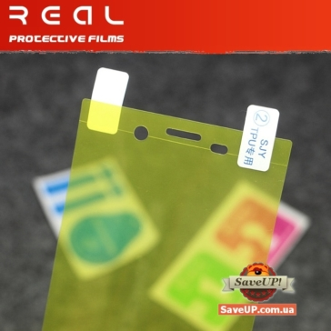 Защитная пленка для Sony Xperia XZ F8332 / XZs G8232 Nano Hydrogel REAL