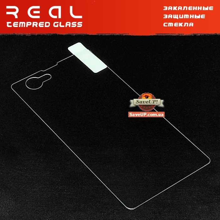 Защитное стекло для Sony Xperia Z1 Compact D5503 / D5533 на заднюю крышку REAL Tempered Glass Protector 0.33 mm