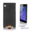 Тонкий чехол накладка для Sony Xperia Z2 Thin Ultra Armor 0,3 мм черный