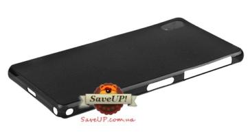 Тонкий чехол накладка для Sony Xperia Z2 Thin Ultra Armor 0,3 мм