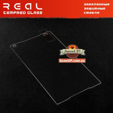 Защитное стекло для Sony Xperia Z5 Compact на экран REAL Tempered Glass Protector 0.33 mm