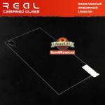 Защитное стекло для Sony Xperia Z5 Premium / Z5 Premium Dual на экран REAL Tempered Glass Protector 0.33 mm