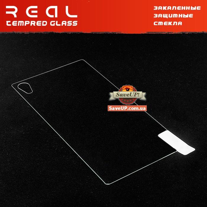 Защитное стекло для Sony Xperia Z5 / Z5 Dual на заднюю крышку REAL Tempered Glass Protector 0.33 mm